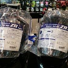 瀧澤部品 日本 ARAI 適用 RAM4 / RAM5 / RAM4X 原廠墨片 半罩安全帽 遮陽 通勤 機車重機 鏡片