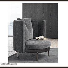 DD 國際時尚精品傢俱-燈飾Minotti Torii (復刻版)單椅2020新品