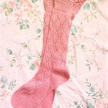 (((最後出清!!))) 全新 ~ 日本 ANNA SUI 菱格紋 瓣形花編 磚粉色 中長襪