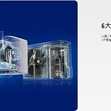 【裕成電器.來電甜甜價】國際牌變頻冷暖氣CS-K40FA2/CU-K40FHA2另售CU-QX40FHA2國際 日立