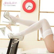 絲襪 長統蕾絲頭絲襪 微透膚彈性素面膝上襪大腿襪 黑色/白色-愛衣朵拉L019