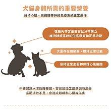 毛家人-【犬貓適用】汪喵星球TAURINE牛磺酸70克,寵物保健品,狗狗保健,貓咪保健