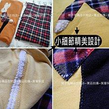 [橘子兔的精品衣物店]免運費~秋冬日系兔子拼布專櫃精品中厚款前短後長上衣長褲