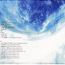 【塵封音樂盒】GLAY - rare collectives vol.3  2CD