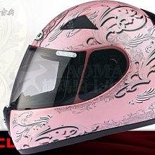 ZEUS安全帽_全罩帽|ZS-2000C (F34) 古典彩繪花色-粉/白『小頭、女生』耀瑪騎士生活機車部品