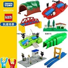 【新品上市】TOMY火車多美卡電動火車軌道玩具配件普樂路路J系列高鐵火車玩具