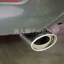 【魏大顆 汽車精品】TOURNEO(18-)專用 不鏽鋼尾飾管ー排氣管套 白鐵尾管 排氣尾管 消聲器 福特旅行家