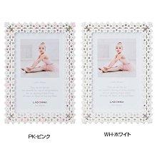 日本Ladonna Bridal系列 雙排花朵 4x6金屬水晶結婚相框 /BJ33-P
