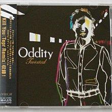 Oddity / Twisted