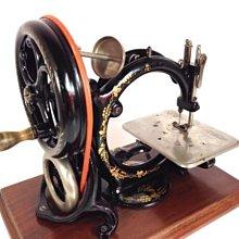 WILLCOX & GIBBS威爾科克斯 & 吉布斯手搖式縫紉機.
