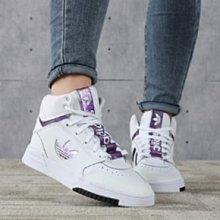 ADIDAS DROP STEP XL W 復古 耐磨 潮流 高幫 熒光 白紫 休閒 運動 滑板鞋 FY3225 女鞋