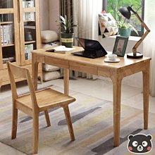 【大熊傢俱】MT-T812 北歐書桌 置物書桌 辦公桌 寫字桌 讀書桌 書櫃式書桌 兒童桌 電腦桌 實木 另售書椅 0