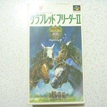 【~嘟嘟電玩屋~】SFC 超任日版卡帶 ~ THOROUGHBRED BREEDER TB賽馬2  .... 書盒完整