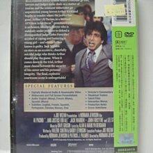 電影博物館 DVD 艾爾帕西諾【義勇急先鋒】全賣場台灣地區正版片【莊仔網拍】喜歡可議價
