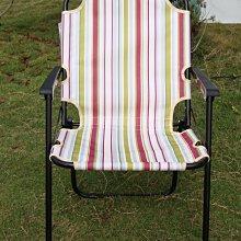 大營家購物網~6506探險家條紋折合休閒椅