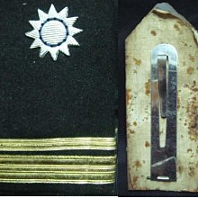 老海軍軍階肩章