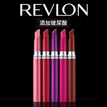 【Darling小舖】REVLON 露華濃 HD魅惑晶漾唇膏