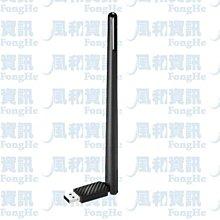 TOTO-LINK A650UA 全向性大天線AC650雙頻無線USB網卡【風和網通】