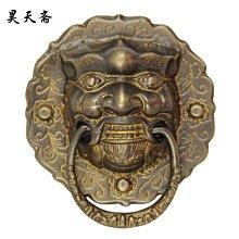 『鑫盛五金』中式復古實木大門銅拉手仿古純黃銅把手全銅老式獸頭門環五金配件
