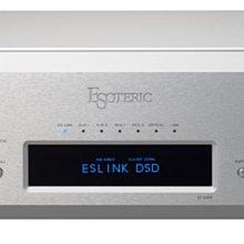 (新品平輸) Esoteric D-02X 數位音頻DAC解碼器