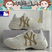 新款 正貨MLB Big Ball Chunky Running厚底老爹鞋 6公分增高休閑鞋 韓國人氣鞋 MLB厚底女鞋