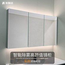 浴室鏡 鏡子浴室鏡柜 掛墻式單獨帶燈衛生間鏡箱定制太空鋁鏡子智能鏡柜防霧