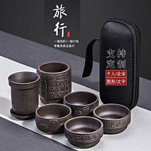 促銷紫砂一壺四杯百福浮雕同心杯旅行茶具旅行包套裝商務禮品定制
