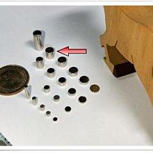 釹鐵硼強力磁鐵 5mm x 5mm - 小圓柱規格
