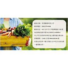 【亨源生機】雪蓮子米香 120公克/袋  鴨間稻 雪蓮子 香酥 全素可用