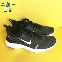 ROY潮鞋專櫃代購 NIKE FLEX RN女子輕便緩震休閒跑步鞋 908996-601-008-002-AJ5908