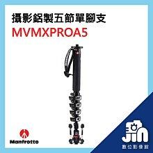 Manfrotto 曼富圖 XPROA5 攝影 鋁製 五節 單腳架 高153cm 液壓底座 適 錄影 婚攝 拍片 晶豪泰