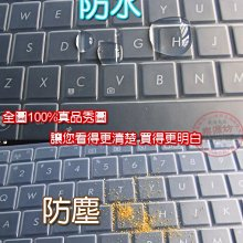 *金輝*TOSHIBA Satellite M840/M800 凹凸鍵盤膜TOSHIBA C40 鍵盤保護膜