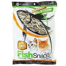 【🐱🐶培菓寵物48H出貨🐰🐹】台灣產Canary》貓咪極品鮮海洋小魚乾‧400g*1包特價258元自取不打折 蝦