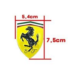 【六號生活館】1 x金屬SF馬徽標汽車汽車裝飾標誌徽章貼紙貼花為法拉利
