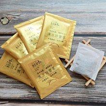 漢方防禦茶 防禦茶包 茶包 魚腥草茶 草本漢方茶 養生茶飲 買十送一 【全健健康生活館】