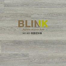 【BLINK】趨勢系列 超耐磨卡扣木地板 NO.903貝里尼灰橡(連工帶料/坪)
