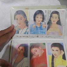 【小小臻藏_收藏】台言小說封面插畫_卡片冊之二