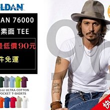 【Admonish】GILDAN 76000 美國大牌 美國棉無接縫圓筒T 素TEE 男女皆可 短tee 純棉 吉爾登