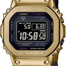 光華.瘋代購 [預購] CASIO GMW-B5000TR-9 JR 藍牙太陽能電波錶