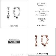 【韓Lin連線代購】韓國 HAESOO.L 海秀兒 - 925銀 簡約設計圓形鑽耳環 YUE4039