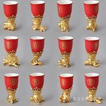5Cgo 【批發】含稅會員有優惠 40009449591 龍醉 滿堂紅十二生肖酒杯24k鍍金酒杯婚慶禮品珍藏品傳統高檔禮