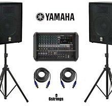 【六絃樂器】全新 Yamaha EMX7 + A15 喇叭*2  組合 / 舞台音響設備 專業PA器材