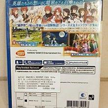 【全新未拆】 PS Vita Sony 掌機 召喚夜響曲6 消逝的境界 日文亞版 含特典 $430