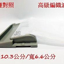 國際 洗衣機 過濾網 NA-V158BBS V168BB V178BBS V168VB V168TB V168AB