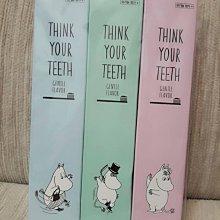 天使熊小鋪~日本帶回嚕嚕米彩繪牙刷 超軟細毛材質 2種顏色彩繪限定版全新現貨 粉色已售