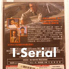 A1/全新正版DVD/ 致命追緝令 DOUBLE JEOPARDY (湯米李瓊斯 / 艾希莉賈德)