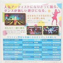 日版 Wii 舞力全開 JUST DANCE Wii
