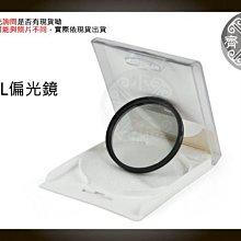 小齊的家 CPL鏡 環型偏光鏡 偏振濾鏡 口徑 49mm 52mm 55mm 58mm 62mm 67mm 72mm 77mm