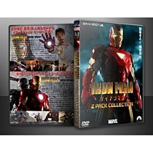 「鋼鐵俠1-2合集/鋼鐵人」國英雙語+OST.盒裝DVD高清碟片.2碟