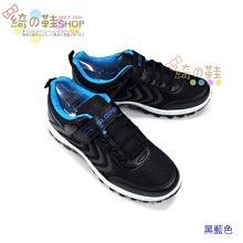 ☆綺的鞋鋪子☆ 1101黑藍色 廚房防油防滑工作鞋休閒鞋運動鞋 台灣製造 ╭☆